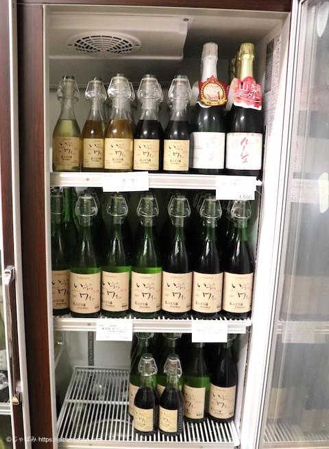 ユアサ酒店 いづつワイン