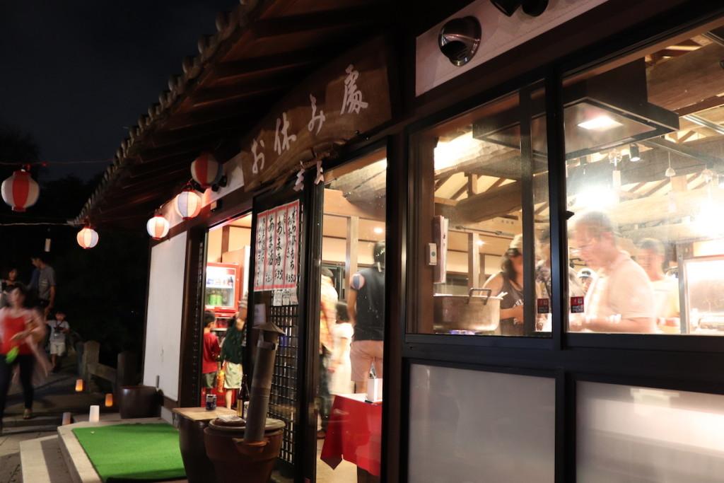 西宮神社 おかめ茶屋