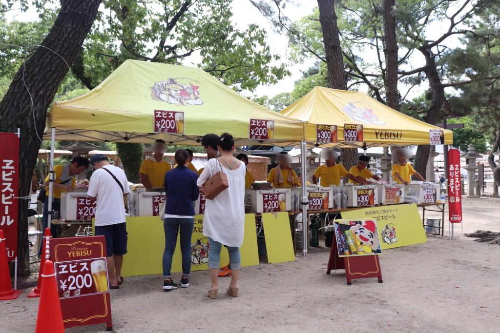 あらえびす 西宮神社 エビスビール 販売