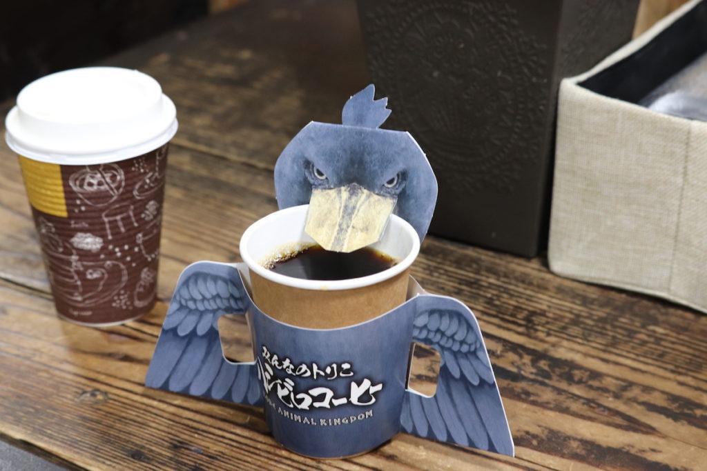 ハシビロコーヒー