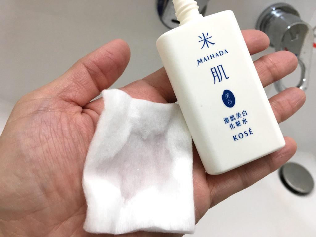 澄肌美白化粧水 マイハダ トライアルセット