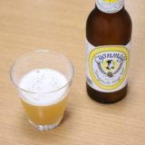 チョンマゲビール ウィート