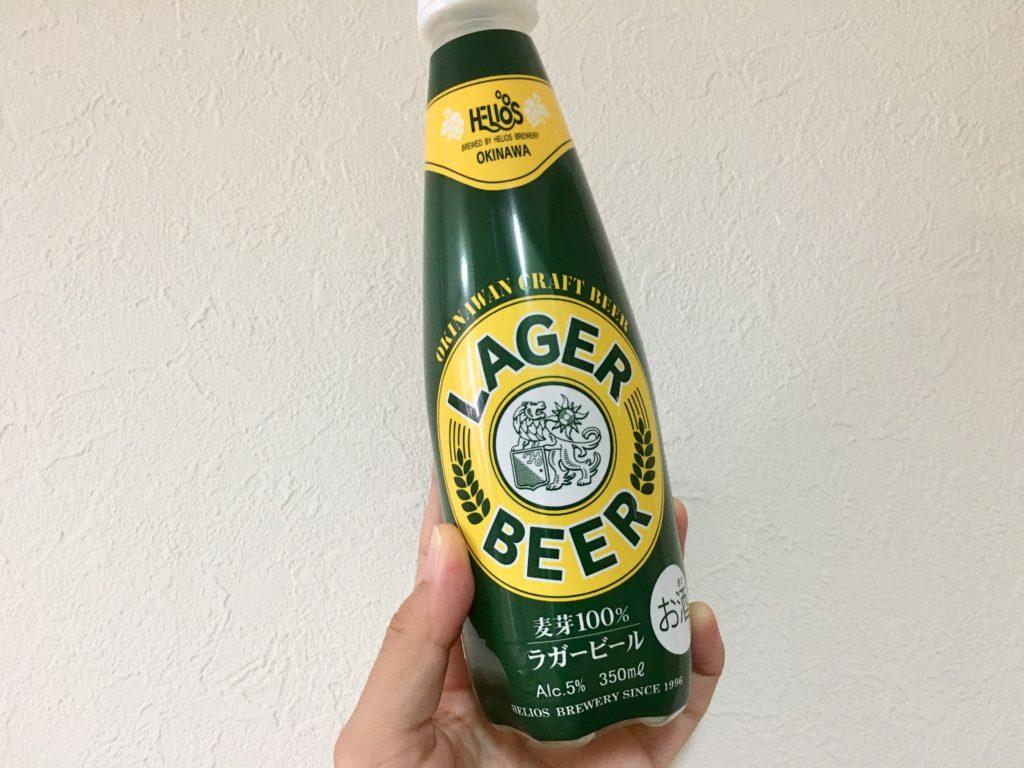 ヘリオスラガービール ペットボトル
