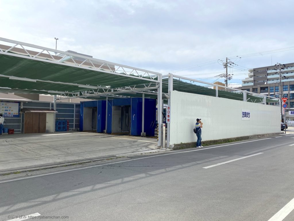 ニシキタ洗車場 側面