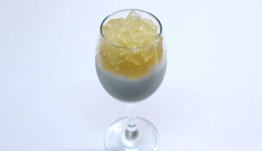 【レシピ】栄光酒造『蔵元の晩柑』リキュールでブランマンジェ作ったら最高すぎたからみんな作ってほしい