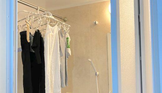部屋干ししてもにおわない!雨降りでも花粉でも、洗濯物をためない生活で快適に暮らそう