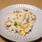【レシピ】冷凍チャーハンみたいな時短メシを自作しよう(ピラフ編)
