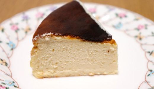 【レシピ】豆乳ホイップを使った軽い食感のバスク風チーズケーキ作ってみた