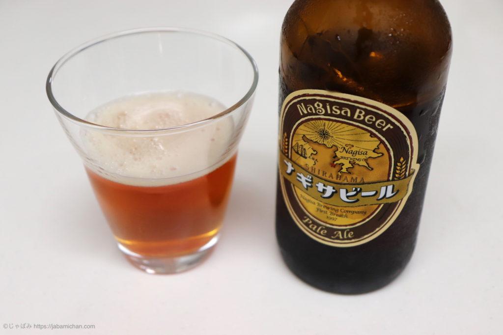 ナギサビール ペールエール