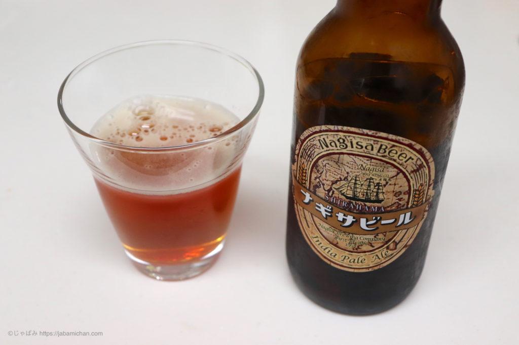 ナギサビール インディアペールエール