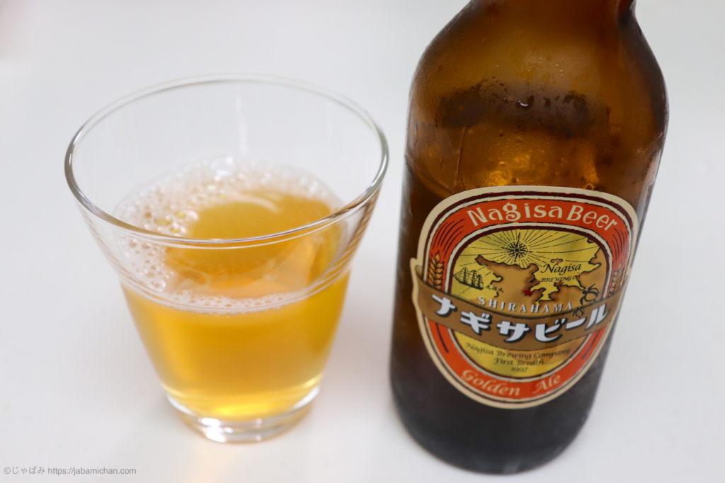 ナギサビール ゴールデンエール