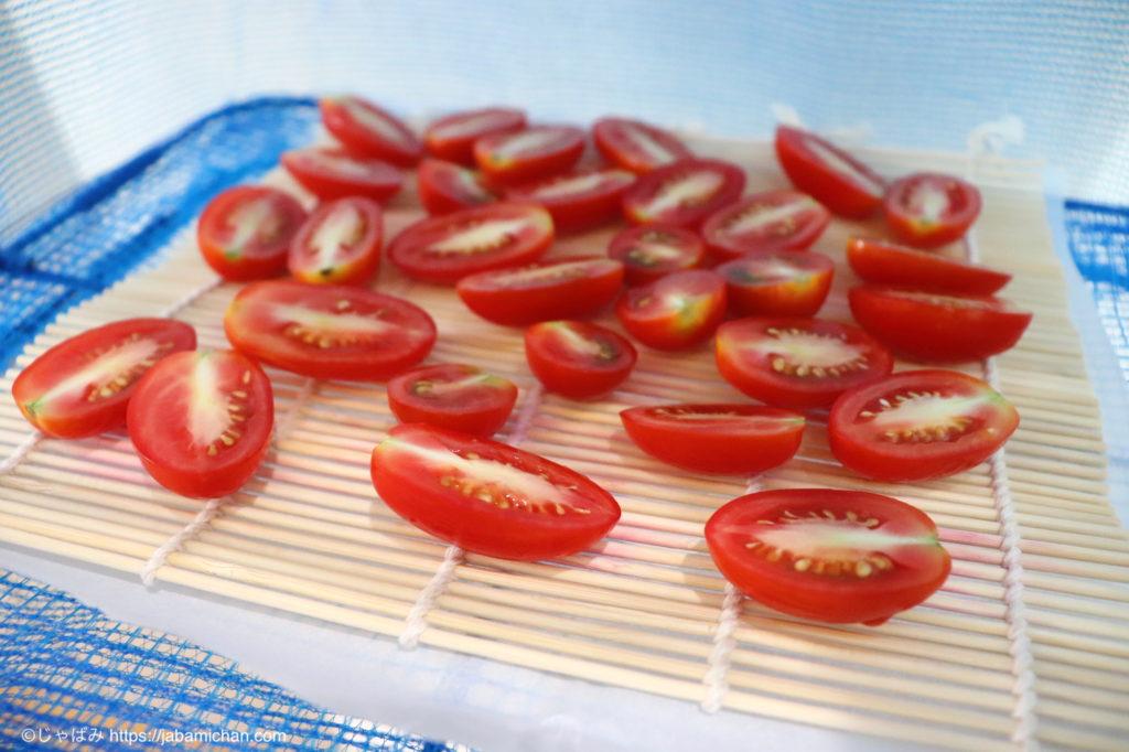 セミドライトマト 日干し