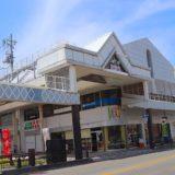 【まとめ】萩出身の私が教える!山口県萩市で買うべきおすすめのおみやげ14選