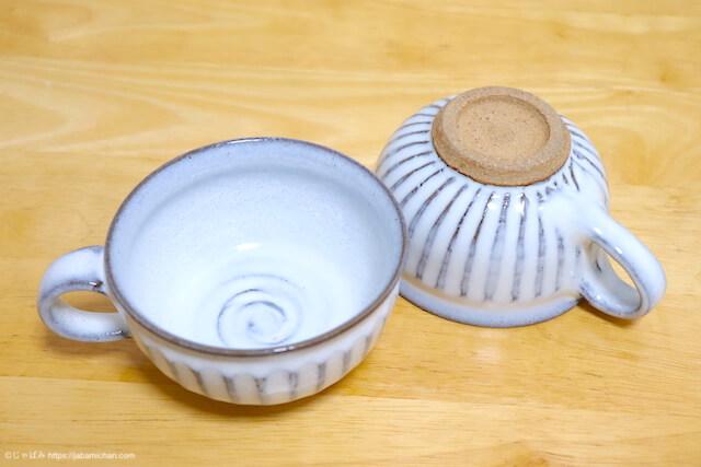 萩焼 五十嵐窯 スープカップ