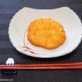 【山口県萩市】ローカルフード「魚ロッケ(ぎょろっけ)」をご紹介します