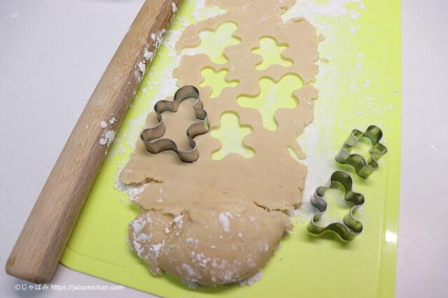 ジンジャークッキー 手作り