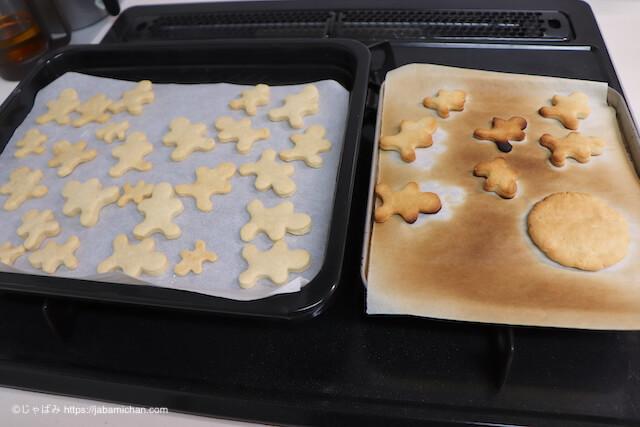 ジンジャークッキー オーブンとトースターの違い