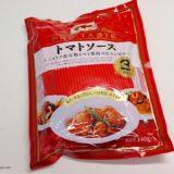 【レビュー】マ・マー PRO TASTE トマトソース使ってみた
