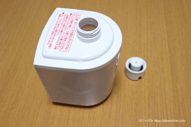 アイリスオーヤマ 加熱式加湿器 タンク