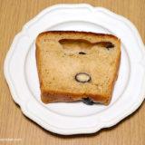 【おせちの黒豆リメイク】20cmパウンドケーキ型で作る・手ごねきなこ黒豆食パンのレシピをご紹介します