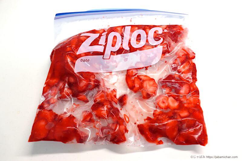 おつとめ品 イチゴ 冷凍保存