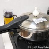 活力鍋 炊飯