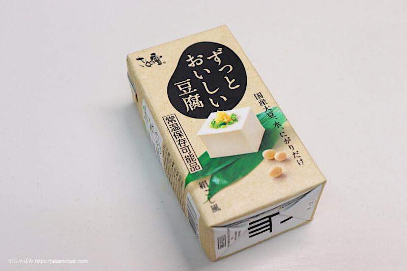 ずっとおいしい豆腐 常温保存 豆腐