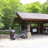【夫婦のデートに行ってきた】六甲高山植物園でリフレッシュ!仕事や日々のストレスを忘れたい人におすすめです